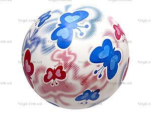Мяч для детей «Бабочки», GM9.4, фото