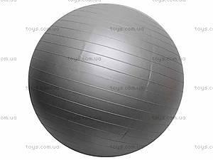 Мяч для фитнеса, 60 см, A-60