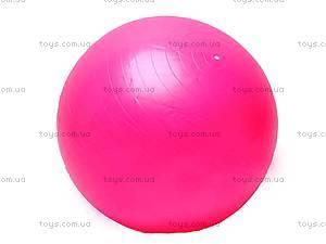 Мяч для фитнеса, 65 см, C02224