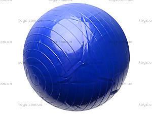 Мяч для фитнеса, 65см, W02-3114, фото