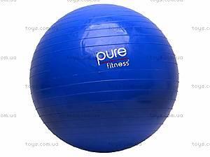 Мяч для фитнеса и массажа, A-59