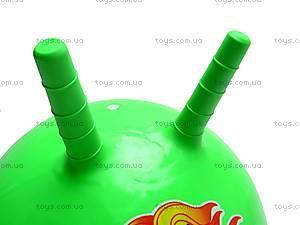 Мяч для фитнеса «Крошка пони», 5217, купить