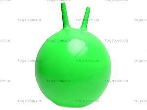 Мяч для фитнеса «Крошка пони», 5217, фото