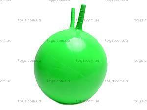 Мяч для фитнеса «Крошка пони», 5217, отзывы