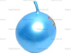 Мяч для фитнеса «Мультики», SH-22, купить