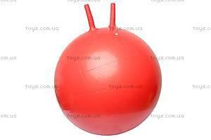 Мяч для фитнеса «Мультфильмы», 19110518, купить