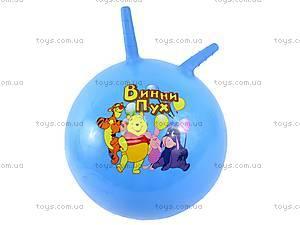 Мяч для фитнеса, с рожками, W02-1031, купить