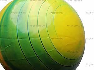 Мяч для фитнеса с рожками «Радуга», Польша, цена