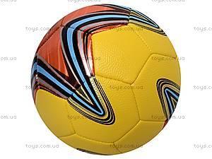 Мяч для футбола, BT-FB-0057, купить