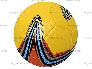 Мяч для футбола, BT-FB-0057, фото