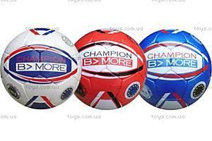 Мяч для футбола MORE, 1911035
