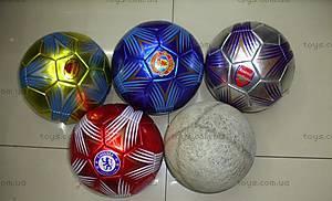 Мяч для футбольной команды, W02-1320