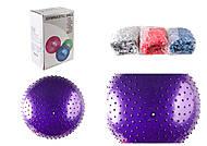 Мяч для фитнеса 85см с шипиками (4 цвета), CO12007, купить игрушку