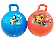 Мяч для фитнеса, 45 см, C23683, тойс ком юа