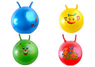 Мяч-рожки для фитнеса «Животные», CL12-007, опт