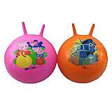 Мяч для фитнеса рожки 55 см 445 грамм 30, C23682, купить