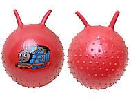 Фитбол для детей с рожками, перламутр, 466-535