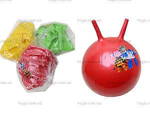 Мяч для фитнеса с рожками «Герои мультфильмов», 466-532
