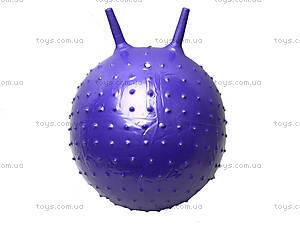 Мяч с рожками для фитнеса, 7 цветов, 466-536, купить