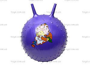 Мяч с рожками для фитнеса, 7 цветов, 466-536, фото
