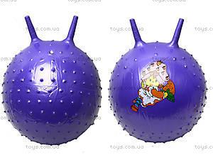 Мяч с рожками для фитнеса, 7 цветов, 466-536
