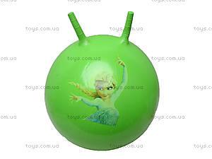 Мяч для фитнеса с рожками «Мультики», 466-534, купить