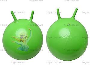 Мяч для фитнеса с рожками «Мультики», 466-534