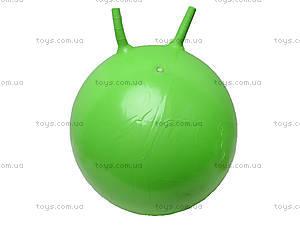 Мяч для фитнеса с рожками «Мультики», 466-534, отзывы
