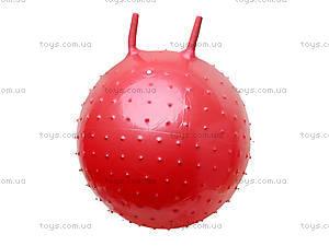 Мяч для фитнеса с рожками, перламутр, 466-537, купить