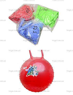 Мяч для фитнеса с рожками, перламутр, 466-537