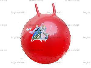 Мяч для фитнеса с рожками, перламутр, 466-537, цена