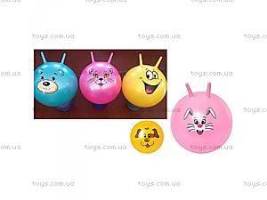 Мяч для фитнеса с рожками, разные цвета,