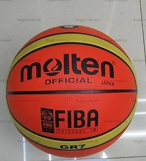 Мяч для игры «Баскетбол», 19110103