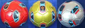Мяч для игры в футбол, W02-4718