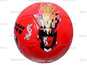 Мяч, для игры в футбол, MK065, фото