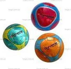 Мяч для игры в футбол «Динамик», 1911064