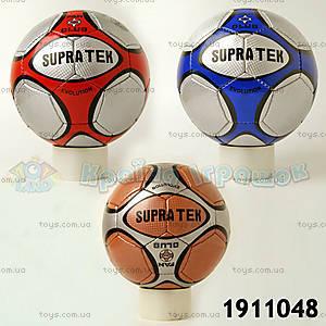 Мяч для игры в футбол SUPRA TEK, 1911048