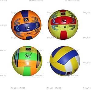 Мяч для игры в волейбол, 4 вида, TiIIy-4