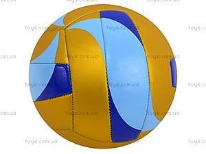 Мяч для игры «Волейбол», BT-VB-0014, купить