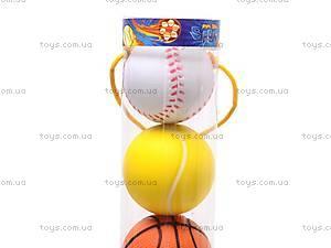 Мяч для настольного тенниса, PU554, купить