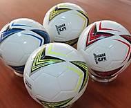 Мяч для спортивных игр в футбол, BT-FB-0166