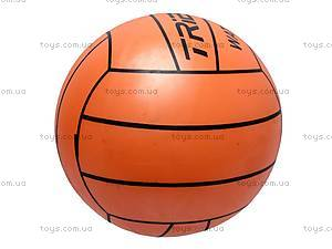 Мяч для водного поло, W02-994, купить