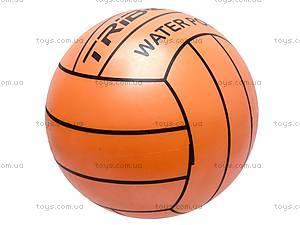 Мяч для водного поло, W02-994, фото