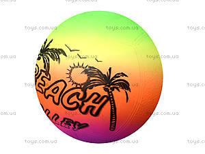 Мяч для волейбола, цветной, BT-PB-0006, отзывы