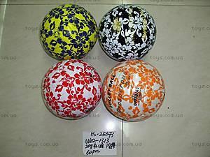 Мяч для волейбола «Цветы», W02-1313-1