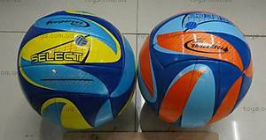 Мяч для волейбола «SELECT», W02-4854