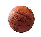 Мяч для игры в баскетбол, R309, отзывы