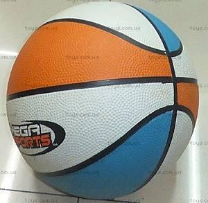 Мяч для игры в баскетбол, резиновый, BT-BTB-0013, купить