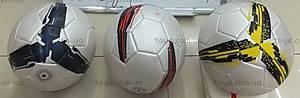 Мяч для игры в футбол, 3 цвета, BT-FB-0124