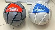 Мяч для игры в футбол, 4 цвета, BT-FB-0114, купить